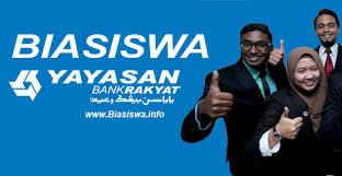 Yayasan Bank Rakyat Scholarship 2020